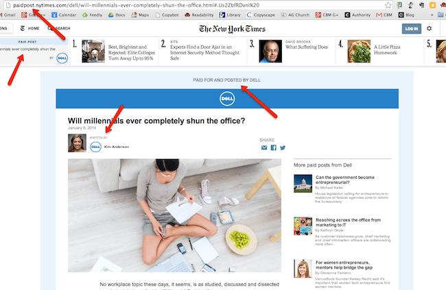 брендированная реклама в интернете это