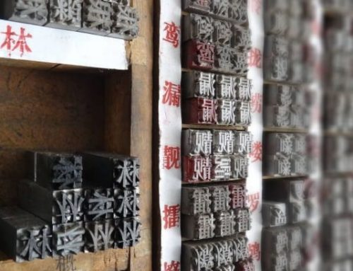 Как переводить типографику интернационального лендинга?