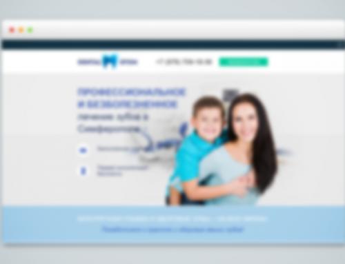 Landing Page — генератор Интернет-продаж
